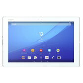 【SIMロック解除済】Xperia Z4 Tablet SO-05G White[中古Aランク]【当社1ヶ月間保証】 タブレット 中古 本体 送料無料【中古】 【 パソコン&白ロムのイオシス 】
