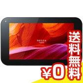 REGZA Tablet AT374/28K[中古Aランク]【当社1ヶ月間保証】 タブレット 中古 本体 送料無料【中古】 【 パソコン&白ロムのイオシス 】