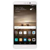 SIMフリー 未使用 Huawei Mate 9 MHA-L29 Moonlight Silver【国内版SIMフリー】【当社6ヶ月保証】 スマホ 中古 本体 送料無料【中古】 【 中古スマホとタブレット販売のイオシス 】