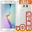 白ロム au Galaxy S6 edge SCV31 64GB White Pearl[中古Bランク]【当社1ヶ月間保証】 スマホ 中古 本体 送料無料【中古】 【 パソコン&白ロムのイオシス 】