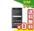 SIMフリー BlackBerry PRIV - STV100-4 【Black 32GB海外版 SIMフリー】[中古Aランク]【当社1ヶ月間保証】 スマホ 中古 本体 送料無料【中古】 【 パソコン&白ロムのイオシス 】