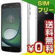 SIMフリー Motorola Moto Z Play XT1635-02 Black [国内版SIMフリー][中古Aランク]【当社1ヶ月間保証】 スマホ 中古 本体 送料無料【中古】 【 パソコン&白ロムのイオシス 】