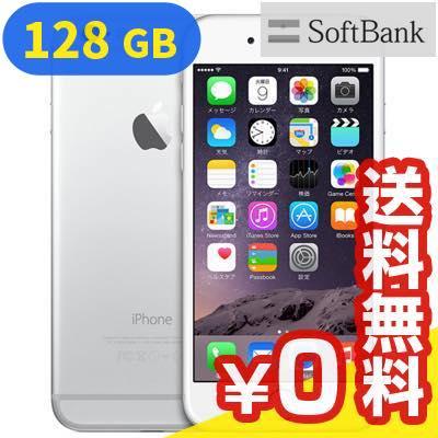 34ab33a8f0 ... au | デスクトップ | Office | PC | アウトレット | 白ロム SoftBank iPhone6 128GB A1586  (NG4C2J | /A) シルバー[Bランク] | 当社1ヶ月間保証 | スマホ 本体 ...