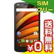SIMフリー Motorola Moto X Force XT1580 [Black 32GB 海外版SIMフリー][中古Bランク]【当社1ヶ月間保証】 スマホ 中古 本体 送料無料【中古】 【 パソコン&白ロムのイオシス 】