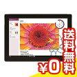 Surface 3 64GB 7G5-00026[中古Bランク]【当社1ヶ月間保証】 タブレット 中古 本体 送料無料【中古】 【 パソコン&白ロムのイオシス 】