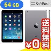 白ロム iPad mini Retina Wi-Fi + Cellular 64GB Space Gray [ME828J/A][中古Cランク]【当社1ヶ月間保証】 タブレット SoftBank 中古 本体 送料無料【中古】 【 パソコン&白ロムのイオシス 】