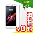 SIMフリー 未使用 LG X screen LGU31 LGK500J White [UQ mobile版]【当社6ヶ月保証】 スマホ 中古 本体 送料無料【中古】 【 パソコン&白ロムのイオシス 】