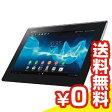 【クレードル付】SONY Xperia Tablet Sシリーズ SGPT12 (SGPT121JP/S) 16GB[中古Cランク]【当社1ヶ月間保証】 タブレット 中古 本体 送料無料【中古】 【 パソコン&白ロムのイオシス 】
