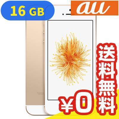白ロム au 未使用 【SIMロック解除済】iPhoneSE 16GB A1723 (MLXM2J/A) ゴールド【当社6ヶ月保証】 スマホ 中古 本体【中古】 【 パソコン&白ロムのイオシス 】:中古パソコンと白ロムのイオシス