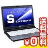 FUJITSUFMVLIFEBOOKS762/E【Corei5/4GB/250GB/DVDマルチ/win7】