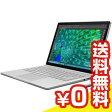 Surface Book CS5-00006[中古Bランク]【当社1ヶ月間保証】 タブレット 中古 本体 送料無料【中古】 【 パソコン&白ロムのイオシス 】