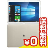 Huawei MateBook HZ-W19 Golden(White Panel) 【Core m5/RAM4GB/SSD128GB】[中古Bランク]【当社1ヶ月間保証】 タブレット 中古 本体 送料無料【中古】 【 中古スマホとタブレット販売のイオシス 】