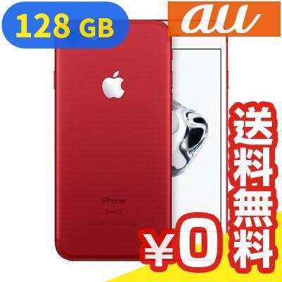 白ロム au 未使用 iPhone7 128GB A1779 (MPRX2J/A) レッド【当社6ヶ月保証】 スマホ 中古 本体 送料無料【中古】 【 中古スマホとタブレット販売のイオシス 】