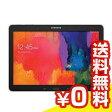 Samsung GALAXY TabPRO 10.1 SM-T520【Black 16GB 海外版 WiFi】[中古Bランク]【当社1ヶ月間保証】 タブレット 中古 本体 送料無料【中古】 【 パソコン&白ロムのイオシス 】