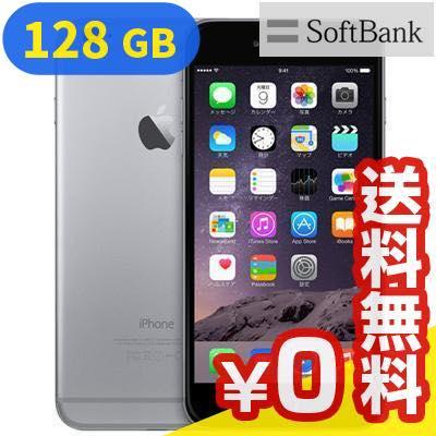 白ロム SoftBank iPhone6 Plus 128GB A1524 (MGAC2J/A) スペースグレイ[中古Aランク]【当社1ヶ月間保証】 スマホ 中古 本体【中古】 【 パソコン&白ロムのイオシス 】:中古パソコンと白ロムのイオシス
