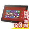 Microsoft Surface Pro 256GB H5W-00001【パワーカバー5VX-00018付】[中古Cランク]【当社1ヶ月間保証】 タブレット 中古 本体 送料無料【中古】 【 パソコン&白ロムのイオシス 】