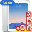 SIMフリー iPad Air2 Wi-Fi Cellular (MGHY2J/A) 64GB シルバー【国内版 SIMフリー】[中古Bランク]【当社1ヶ月間保証】 タブレット 中古 本体 送料無料【中古】 【 パソコン&白ロムのイオシス 】