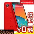 白ロム Y!mobile Nexus5 LG-D821 32GB Red[中古Cランク]【当社1ヶ月間保証】 スマホ 中古 本体 送料無料【中古】 【 パソコン&白ロムのイオシス 】