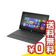Microsoft Surface Pro2 256GB (94X-00012) 【Core i5/8GB/SSD256GB/FHD/win8/タイプカバー】[中古Bランク]【当社1ヶ月間保証】 タブレット 中古 本体 送料無料【中古】 【 パソコン&白ロムのイオシス 】