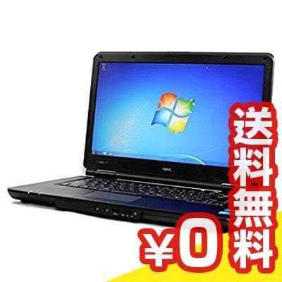 中古パソコン Windows7 VersaPro VX-F VK25T/X-F 中古ノートパソ…