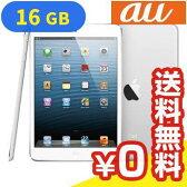 白ロム iPad mini Wi-Fi Cellular (MD543J/A) 16GB ホワイト[中古Bランク]【当社1ヶ月間保証】 タブレット au 中古 本体 送料無料【中古】 【 パソコン&白ロムのイオシス 】
