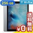iPad Pro 9.7インチ Wi-Fi (MLMY2J/A) 256GB スペースグレイ[中古Aランク]【当社1ヶ月間保証】 タブレット 中古 本体 送料無料【中古】 【 パソコン&白ロムのイオシス 】