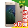 SIMフリー Motorola Moto G5 PLUS XT1685 [32GB, Fine Gold 国内版 SIMフリー][中古Aランク]【当社1ヶ月間保証】 スマホ 中古 本体 送料無料【中古】 【 パソコン&白ロムのイオシス 】