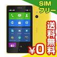 SIMフリー Nokia XL Dual SIM [Yellow 4GB 海外版 SIMフリー][中古Aランク]【当社1ヶ月間保証】 スマホ 中古 本体 送料無料【中古】 【 パソコン&白ロムのイオシス 】