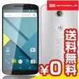 SIMフリー Y!mobile Nexus6 32GB Cloud White [XT1100 SIMフリー][中古Bランク]【当社1ヶ月間保証】 スマホ 中古 本体 送料無料【中古】 【 パソコン&白ロムのイオシス 】