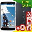 SIMフリー Y!mobile Nexus6 64GB Midnight Blue [XT1100 SIMフリー][中古Bランク]【当社1ヶ月間保証】 スマホ 中古 本体 送料無料【中古】 【 パソコン&白ロムのイオシス 】