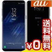 白ロム au 未使用 SAMSUNG Galaxy S8+ SCV35 Midnight Black【当社6ヶ月保証】 スマホ 中古 本体 送料無料【中古】 【 パソコン&白ロムのイオシス 】
