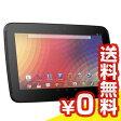Google Nexus 10 GT-P8110 Black 【Wi-Fiモデル 32GB 国内版】[中古Aランク]【当社1ヶ月間保証】 タブレット 中古 本体 送料無料【中古】 【 パソコン&白ロムのイオシス 】
