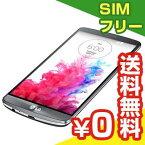 SIMフリー LG G3 (LG-F400K) LTE 32GB Titan【olleh版 SIMフリー】[中古Cランク]【当社1ヶ月間保証】 スマホ 中古 本体 送料無料【中古】 【 中古スマホとタブレット販売のイオシス 】