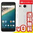 白ロム Y!mobile Nexus5X LG-H791 16GB QUARTZ [中古Aランク]【当社6ヶ月保証】 スマホ 中古 本体 送料無料【中古】 【 パソコン&白ロムのイオシス 】