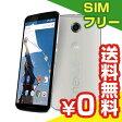 SIMフリー Google Nexus 6 32GB Blanc Nuage [XT1100 SIMフリー][中古Bランク]【当社1ヶ月間保証】 スマホ 中古 本体 送料無料【中古】 【 パソコン&白ロムのイオシス 】