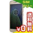 SIMフリー Motorola Moto G5 PLUS XT1687 [64GB, Fine Gold アメリカ版 SIMフリー][中古Aランク]【当社1ヶ月間保証】 スマホ 中古 本体 送料無料【中古】 【 パソコン&白ロムのイオシス 】
