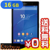 Sony Xperia Z3 Tablet Compact (SGP611JP) 16GB Black【国内版 Wi-Fi】[中古Cランク]【当社1ヶ月間保証】 タブレット 中古 本体 送料無料【中古】 【 中古スマホとタブレット販売のイオシス 】