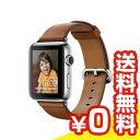【送料無料】当社1ヶ月間保証[中古Bランク]■Apple Apple Watch Series 2 42mm MNU12J/A [サドルブラウンクラシックバックル]【周辺機器】中古【中古】 【 中古スマホとタブレット販売のイオシス 】