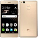 SIMフリー Huawei P9 Lite VNS-L22 Gold【国内版 SIMフリー】[中古Cランク]【当社3ヶ月間保証】 スマホ 中古 本体 送料無料【中古】 【 中古スマホとタブレット販売のイオシス 】