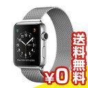【送料無料】当社1ヶ月間保証[中古Cランク]■Apple Apple Watch Series 2 42mm (MNU02J/A)ステンレススチールケース/ミラネーゼループ【周辺機器】中古【中古】 【 中古スマホとタブレット販売のイオシス 】