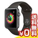 【送料無料】当社1ヶ月間保証[中古Bランク]■Apple Apple Watch Series 3 GPS+Cellularモデル 42mm MR362J/A 【スペースグレイアルミニウム】【周辺機器】中古【中古】 【 中古スマホとタブレット販売のイオシス 】