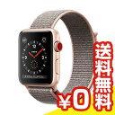 【送料無料】当社1ヶ月間保証[中古Aランク]■Apple Apple Watch Series 3 GPS+Cellularモデル 42mm MQKT2J/A 【ピンクサンドスポーツループ】【周辺機器】中古【中古】 【 中古スマホとタブレット販売のイオシス 】