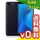 SIMフリー 未使用 ASUS Zenfone Max Plus M1 Dual-SIM ZB570TL 32GB ディープシーブラック【国内版 SIMフリー】【当社6ヶ月保証】 スマホ 中古 本体 送料無料【中古】 【 中古スマホとタブレット販売のイオシス 】