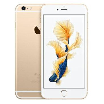 白ロム SoftBank 【SIMロック解除済】iPhone6s Plus 64GB A1687 (MKU82J/A) ゴールド[中古Bランク]【当社3ヶ月間保証】 スマホ 中古 本体 送料無料【中古】 【 中古スマホとタブレット販売のイオシス 】