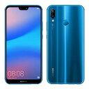 SIMフリー 未使用 Huawei P20 lite ANE-LX2J (HWU34) Klein Blue【UQモバイル版 SIMフリー】【当社6ヶ月保証】 スマホ 中古 本体 送料無料【中古】 【 中古スマホとタブレット販売のイオシス 】