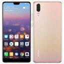 SIMフリー 未使用 Huawei P20 EML-L29 Pink Gold【国内版 SIMフリー】【当社6ヶ月保証】 スマホ 中古 本体 送料無料【中古】 【 中古スマホとタブレット販売のイオシス 】