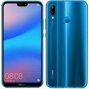 SIMフリー Huawei P20 lite ANE-LX2J (HWU34) Klein Blue【UQモバイル版 SIMフリー】[中古Aランク]【当社3ヶ月間保証】 スマホ 中古 本体 送料無料【中古】 【 中古スマホとタブレット販売のイオシス 】