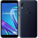 SIMフリー 未使用 ASUS Zenfone Max M1 Dual-SIM ZB555KL-BK32S3 32GB ブラック【国内版 SIMフリー】【当社6ヶ月保証】 スマホ 中古 本体 送料無料【中古】 【 中古スマホとタブレット販売のイオシス 】