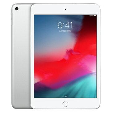 【第5世代】iPad mini5 Wi-Fi 256GB シルバー MUU52J/A A2133 Apple 当社3ヶ月間保証 中古 【 中古スマホとタブレット販売のイオシス 】