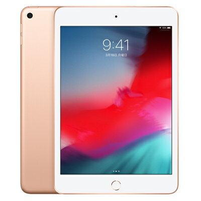【第5世代】iPad mini5 Wi-Fi 64GB ゴールド MUQY2J/A A2133 Apple 当社3ヶ月間保証 中古 【 中古スマホとタブレット販売のイオシス 】